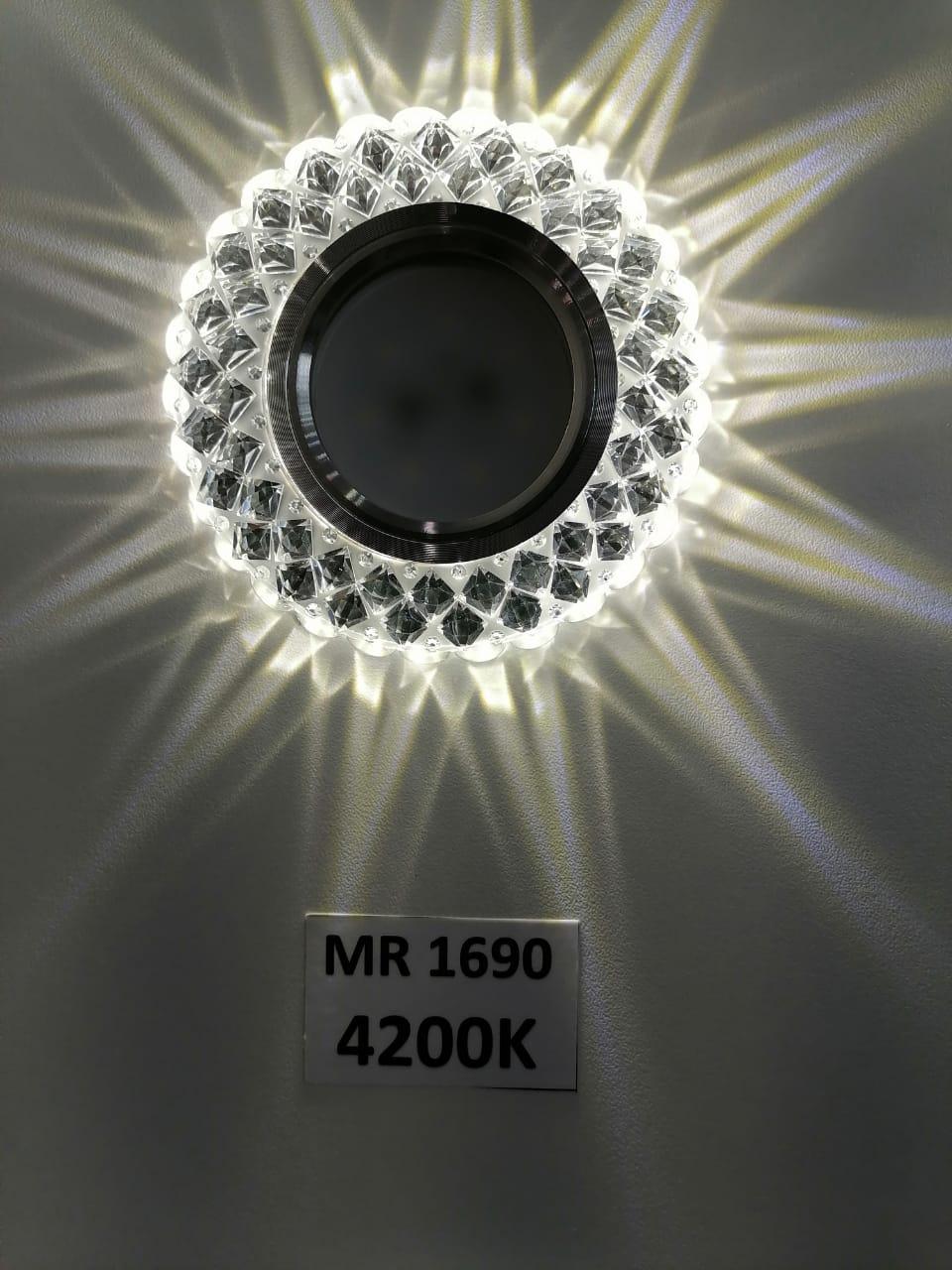 MR 1690