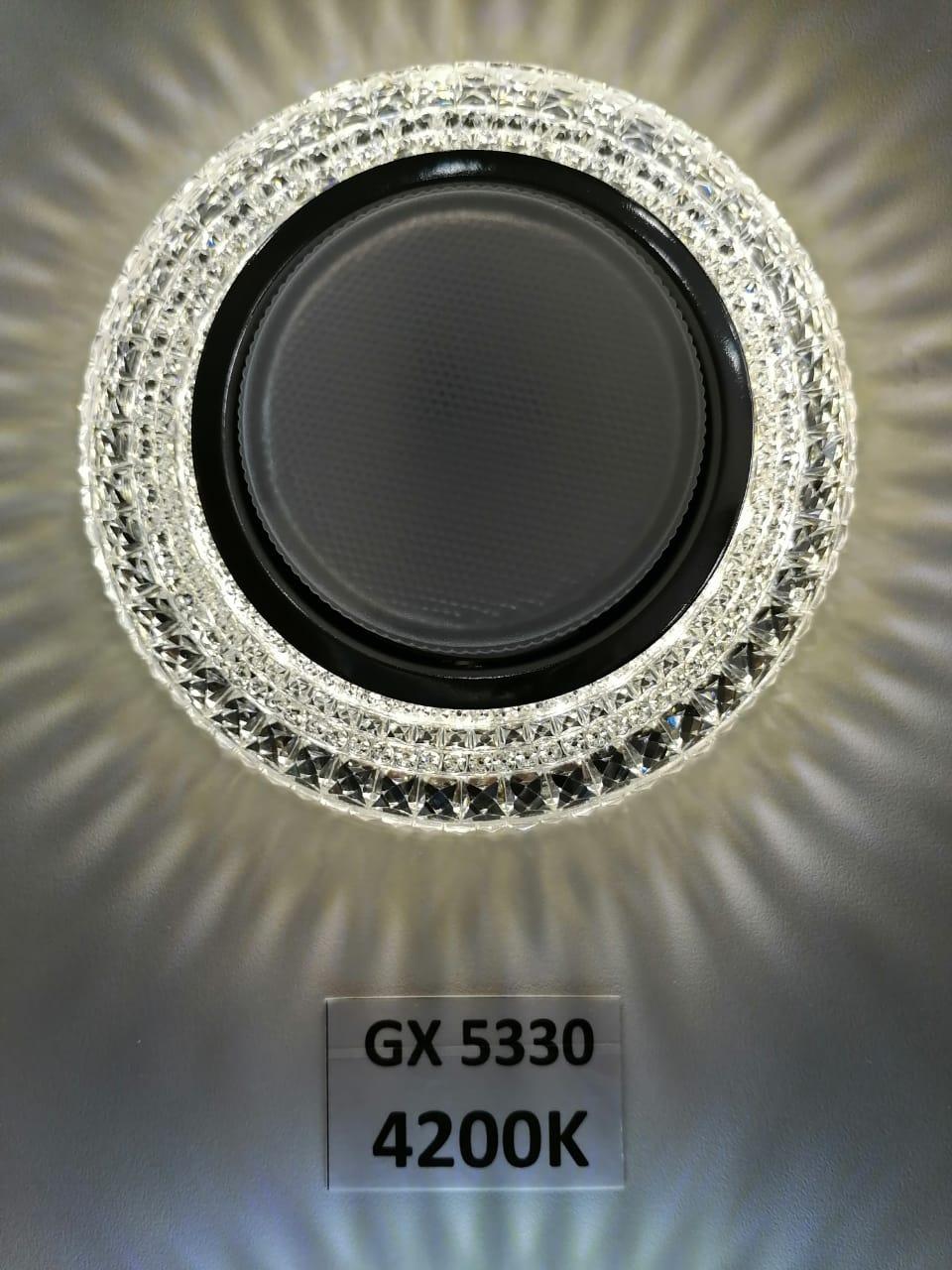 GX 5330