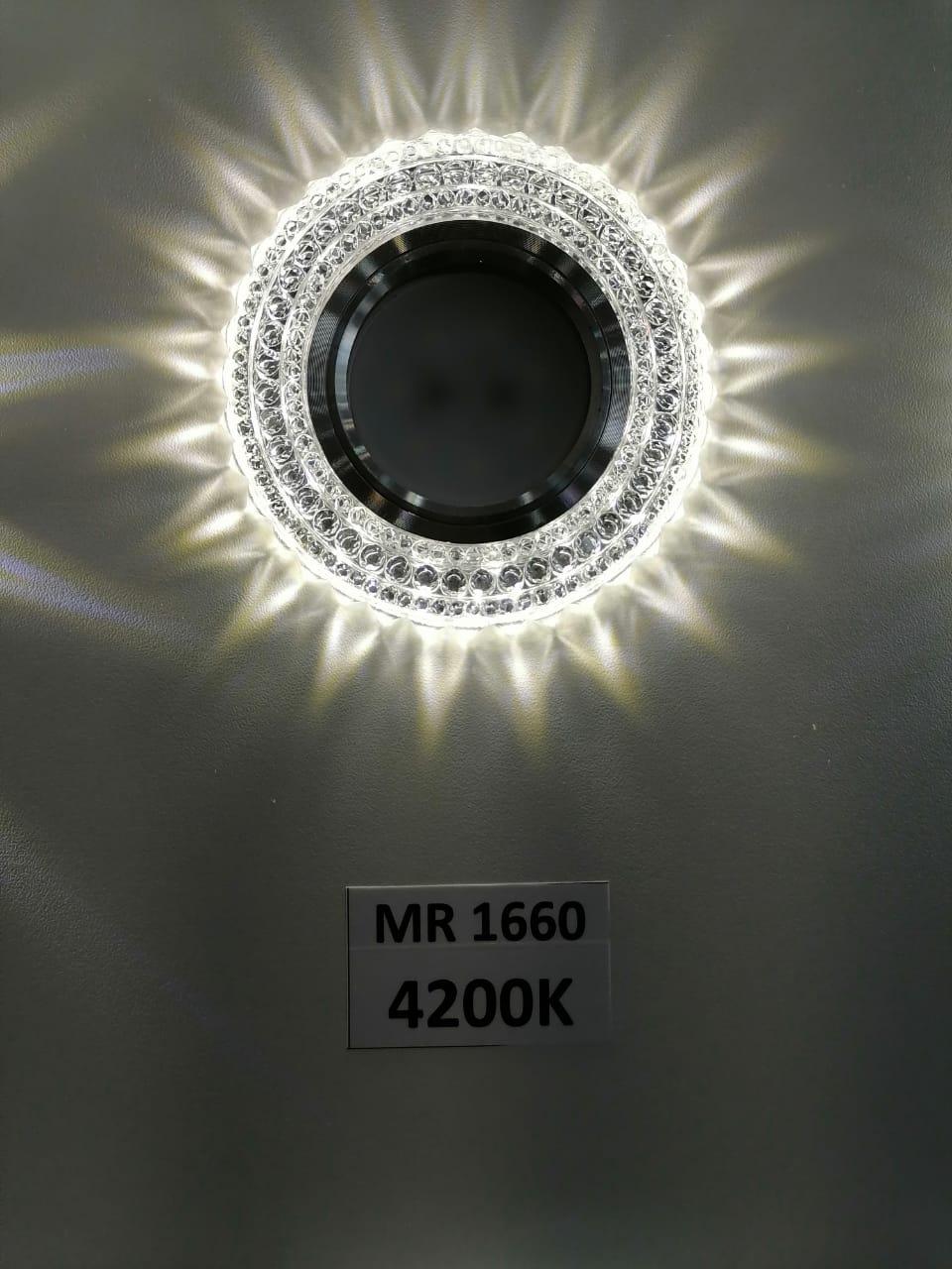 MR 1660
