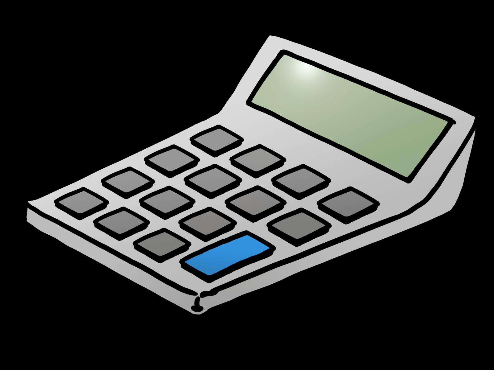Много калькуляторов не бывает