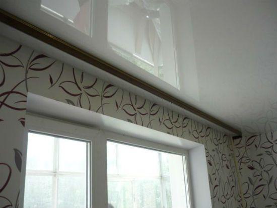 Гардина на натяжной потолок с боритком